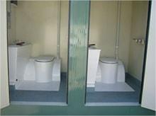 Plastic Toilet Internals, Fibreglass internal t