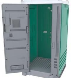 Merlin Ultra Portable Shower